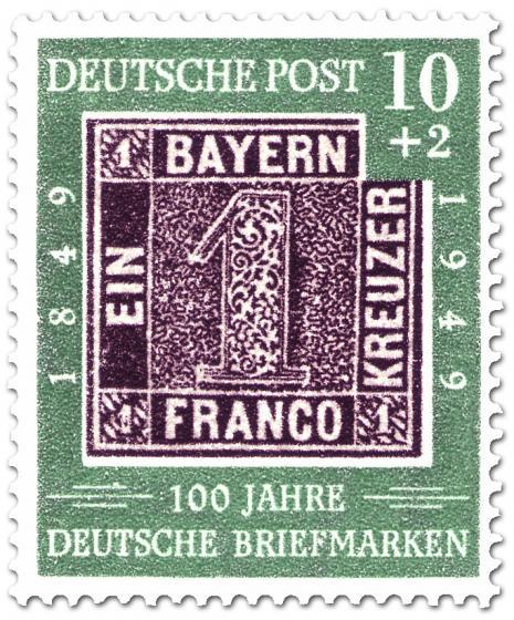 Stamp: 100 Jahre deutsche Briefmarken (Ein Kreuzer)