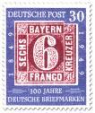 Stamp: 100 Jahre deutsche Briefmarken (sechs Kreuzer)