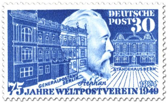 Stamp: 75 Jahre Weltpostverein