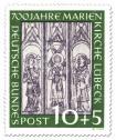 Stamp:  700 Jahre Marienkirche Lübeck - Wandmalerei (10+5)