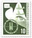 Stamp: Luftpost - Verkehrsausstellung München
