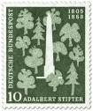 Stamp: Bäume und Denkmal für Adalbert Stifter (Schriftsteller)
