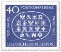 Stamp: Internationalen Postkonferenz Paris 1963 (Wappen)