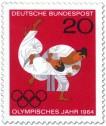 Stamp: Judo - Olympische Sommerspiele Tokio