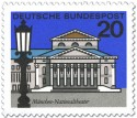Stamp: München Nationaltheater