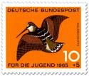 Stamp: Vogel: Waldschnepfe (Scolopax Rusticola)