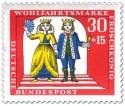 Stamp: Prinzessin hat den Froschkönig mit Kuss in Prinz verwandelt
