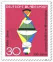 Stamp: Gebrochene Lichtstrahlen (Wissenschaftlicher Mikroskopbau)