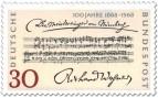Stamp: Notenblatt: Meistersinger von Nürnberg (Richard Wagner)