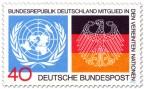 Stamp: Deutschland Mitglied bei der Uno