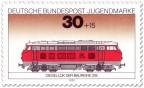 Stamp: Eisenbahn: Diesellok Baureihe 218