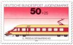 Stamp: Eisenbahn: Elektrischer Triebwagen Baureihe 403
