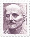 Stamp: Ludwig Quidde (Politiker, Schriftsteller)