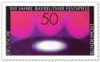 Stamp: Bühnenbild aus Lichtern (Bayreuther Festspiele)