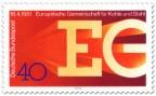 Stamp: EGKS: Gemeinschaft für Kohle und Stahl