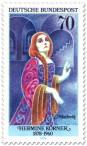 Stamp: Hermine Körner (Schauspielerin) als Lady Macbeth