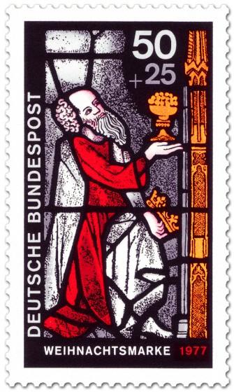 Stamp: Weihnachten: Heiliger König mit Geschenk