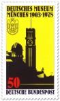 Stamp: 75 Jahre Deutsches Museum München