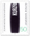 Stamp: Filmstreifen - Westdeutsche Kurzfilmtage