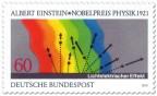 Stamp: Licht Strahlung (Nobelpreis Albert Einstein)