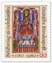 Stamp: 800. Jahrestag des Reichstages zu Gelnhausen