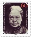 Stamp: Marie von Ebner-Eschenbach
