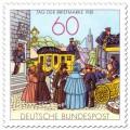 Stamp: Historische Poststation (Tag der Briefmarke)