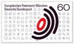 Stamp: Kryptische Schriftzeichen (Europäisches Patentamt München)