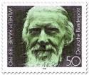 Stamp: Wilhelm Raabe (Schriftsteller)