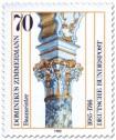 Stamp: Saülenkapitell von Dominikus Zimmermann (Baumeister)
