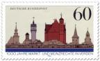 Stamp: Stadtansicht Verden (Markt- u. Münzrechte)