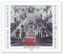 Stamp: Barock-Treppenhaus von Balthasar Neumann (Baumeister)