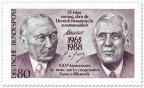 Stamp: Konrad Adenauer und Charles de Gaulle