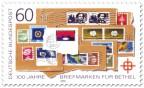 Stamp: Briefmarken für Bethel