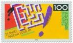 Stamp: Jugend Forscht (25 Jahre)
