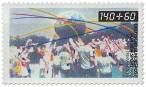 Stamp: Trimm Dich Deutschland