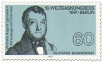 Stamp: Wilhelm August Lampadius