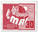 Stamp: 60 Jahre 1. Mai
