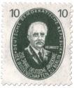 Stamp: Hermann von Helmholtz (Physiker)