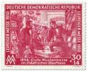 Stamp: Mustermesse Städtisches Kaufhaus