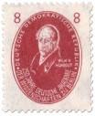 Stamp: Wilhelm von Humbold (Wissenschaftler)