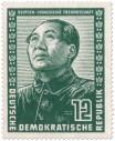 Stamp: DDR: Deutsch-Chinesische Freundschaft (Mao TseTung)