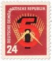 Stamp: Hammer, Sichel und Ähren: Erste Fünfjahresplan der DDR