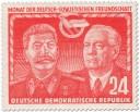 Stamp: Josef Stalin - Wilhelm Pieck