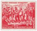 Stamp: Landvermessung für Bodenreform ( DDR - China)