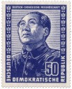 Stamp: Mao Tse Tung (chinesischer Politiker)