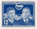 Stamp: Pawel Bykow und Erich Wirth
