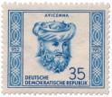 Stamp: Avicenna Ibn Sina (Philosoph)