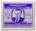 Stamp: Clement Gottwald (Politiker CSR)