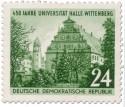 Stamp: 450 Jahre Universität Wittenberg